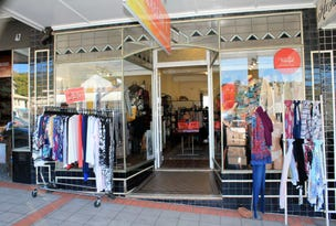45 Summerland Way, Kyogle, NSW 2474