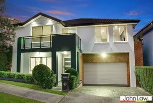 15  Dunagara Drive, Pemulwuy, NSW 2145
