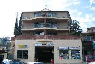 22-24 Sarsfield Circuit, Bexley, NSW 2207