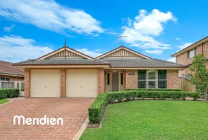 5 Mackay Way, Rouse Hill, NSW 2155