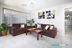 20 Rafter Parade, Ropes Crossing, NSW 2760
