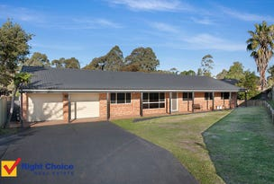 8 Supply Court, Albion Park, NSW 2527