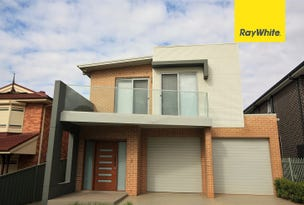 5 Government Road, Hinchinbrook, NSW 2168