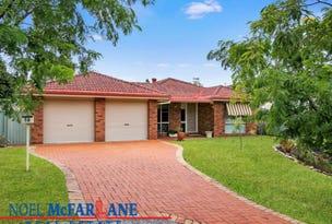 16 Sundew Close, Garden Suburb, NSW 2289