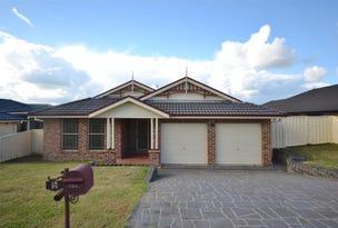 5 Mildura Street, Nowra, NSW 2541