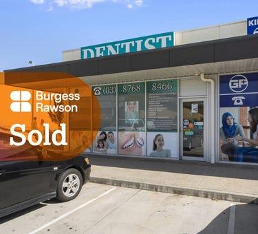 Dental Clinic, 1/41-43 Kirkwood Crescent, Hampton Park, Vic 3976