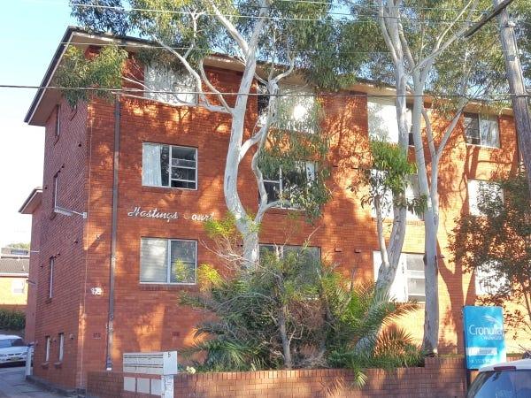 5 Trickett Road, Woolooware, NSW 2230