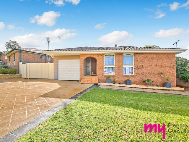 3 Duncansby Crescent, St Andrews, NSW 2566