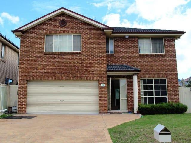 2 Buttigieg Place, Plumpton, NSW 2761