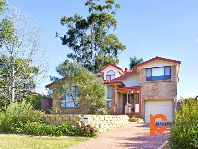 10 Opus Place, Cranebrook, NSW 2749