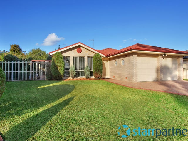 48 Andromeda Drive, Cranebrook, NSW 2749