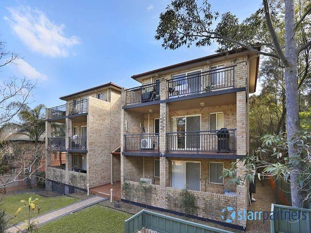 8/43 Brickfield Street, North Parramatta, NSW 2151