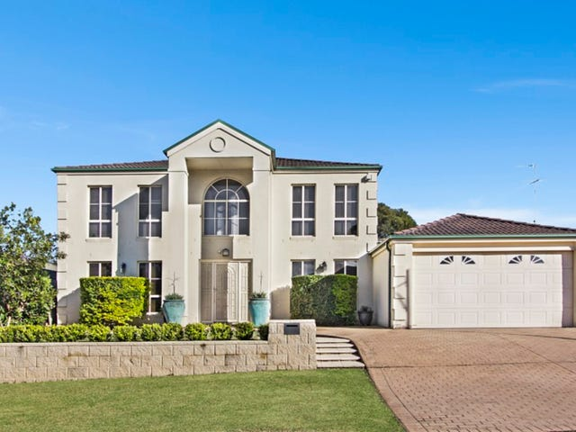 7 Silkwood Grove, Quakers Hill, NSW 2763