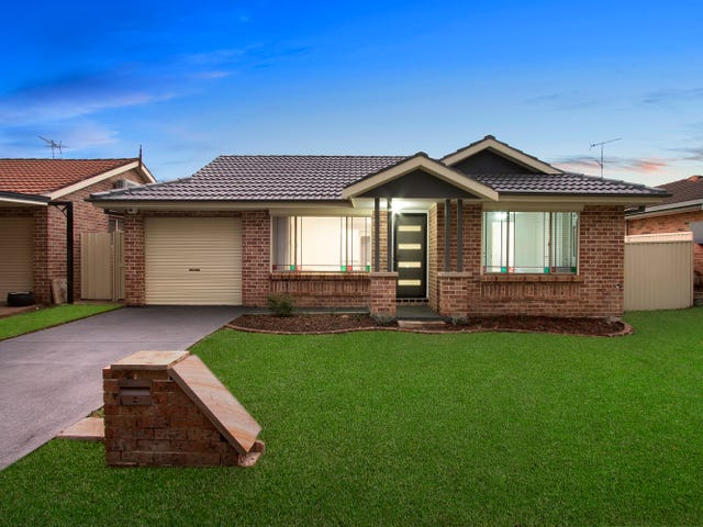 110B Porpoise Crescent, Bligh Park, NSW 2756