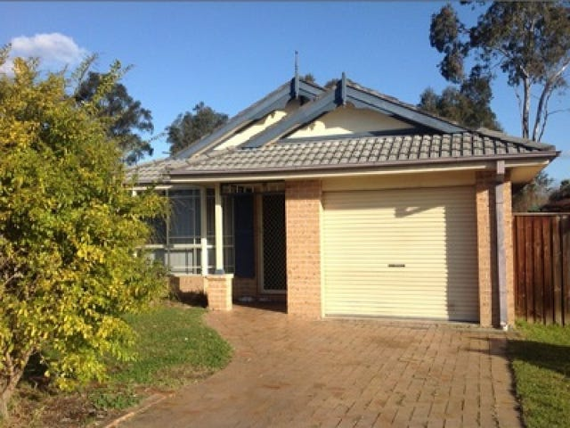 7 Bettong Place, St Helens Park, NSW 2560