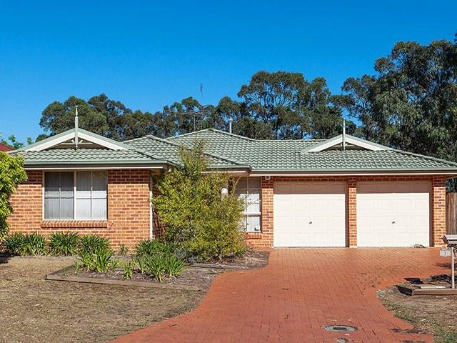 1 Quamby Court, Wattle Grove, NSW 2173