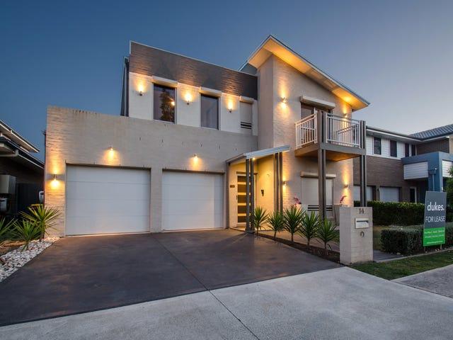 14 Wedgebill Place, Cranebrook, NSW 2749