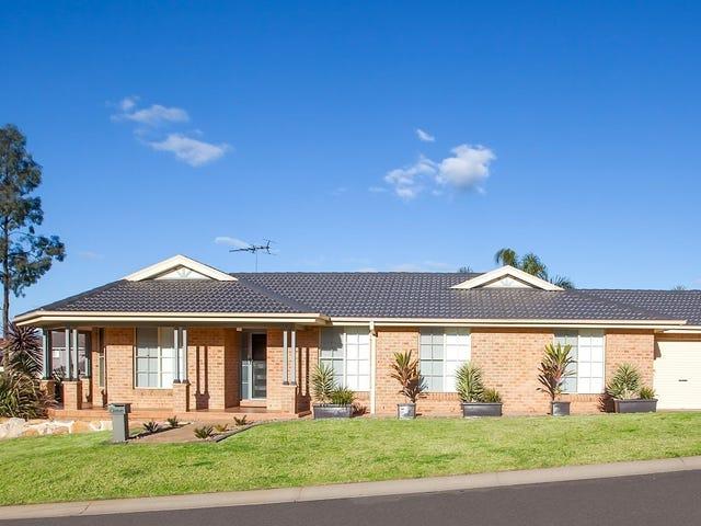 1 Tristania Street, Mount Annan, NSW 2567