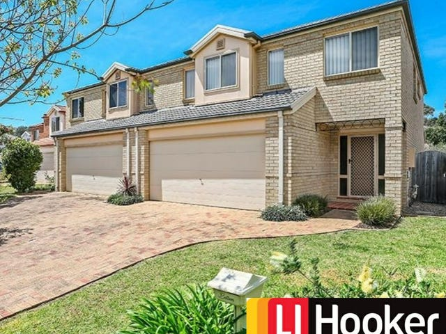 17 Kirkton Place, Beaumont Hills, NSW 2155