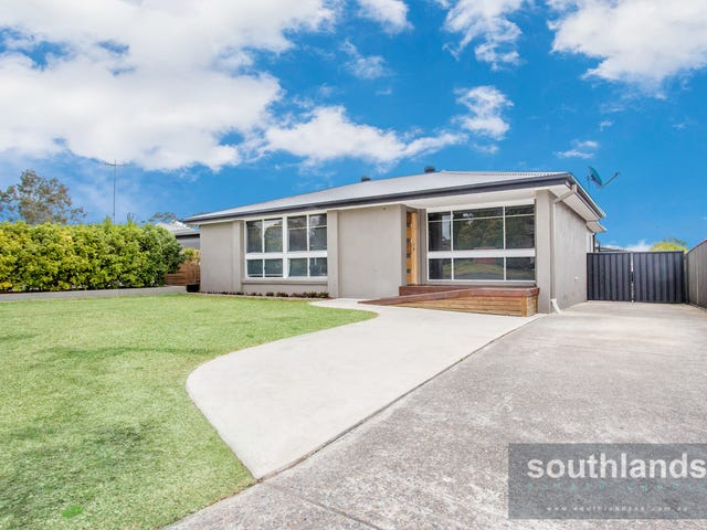 26 Gandell Crescent, South Penrith, NSW 2750