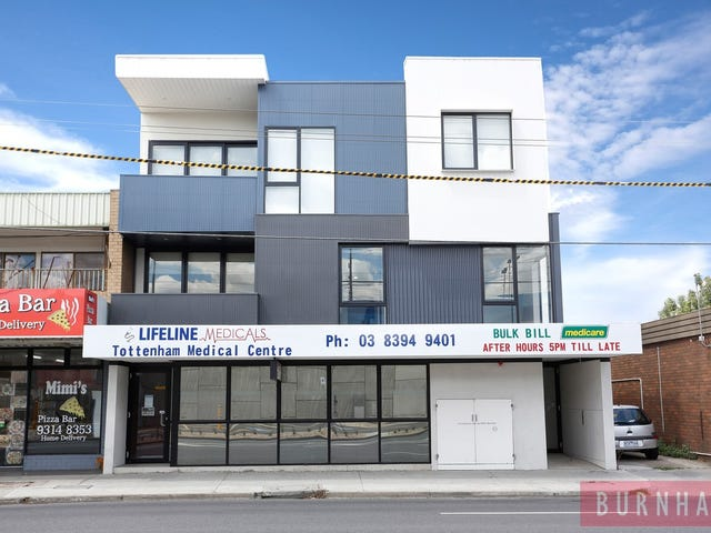 1/165 Sunshine Road, West Footscray, Vic 3012