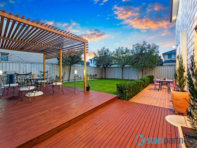 2 Minki Way, Glenwood, NSW 2768