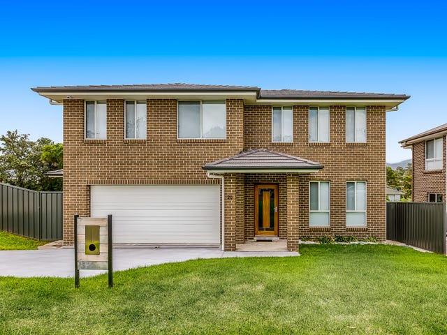 20 Mountain View Crescent, Figtree, NSW 2525