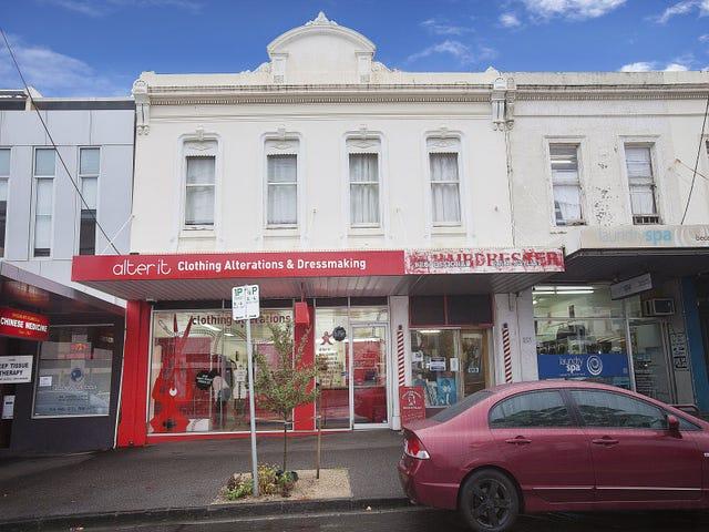 197 - 199 Park Street, South Melbourne, Vic 3205