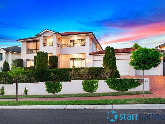 77 Knightsbridge Avenue, Glenwood, NSW 2768