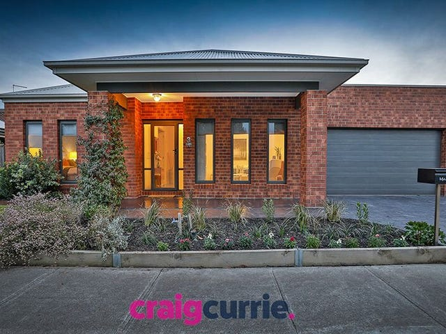 3 CURRAN DRIVE, Officer, Vic 3809