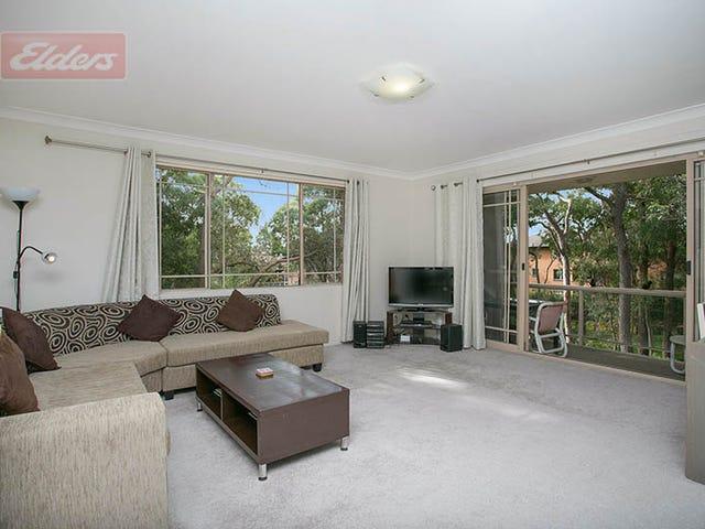 9/73 Flora Street, Kirrawee, NSW 2232