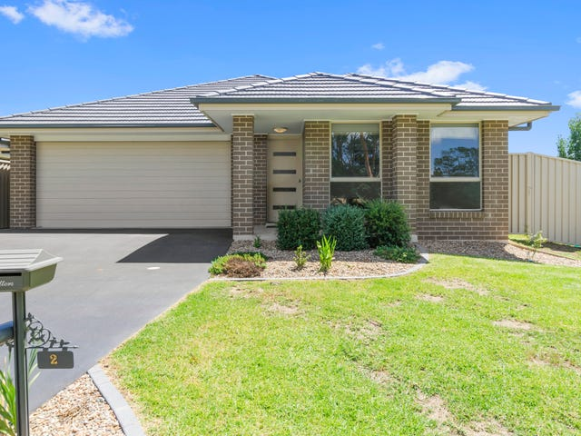 2 Red Gum Drive, Braemar, NSW 2575