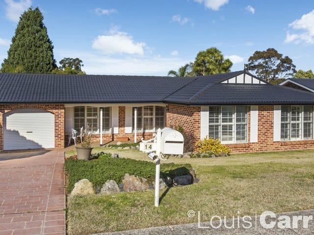 14 Ridgewood Place, Dural, NSW 2158