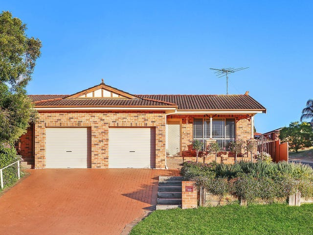 9B Colorado Street, Kearns, NSW 2558