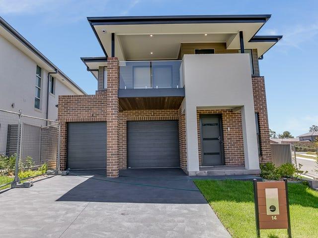 14 Hebe Terrace, Glenfield, NSW 2167