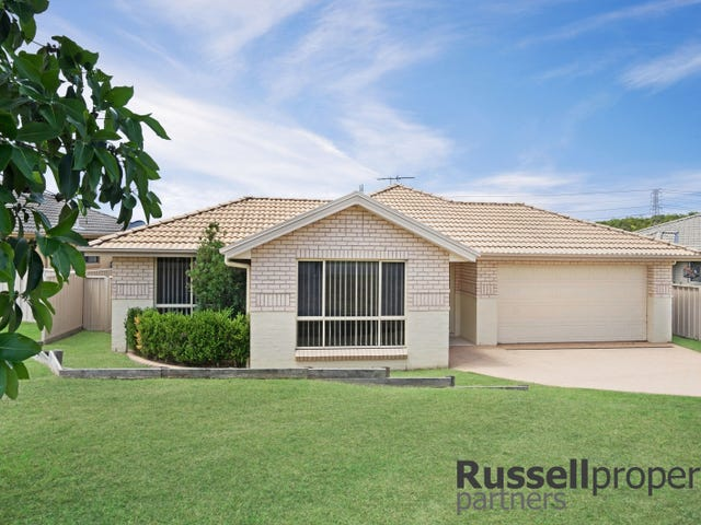 25 Northridge Drive, Cameron Park, NSW 2285
