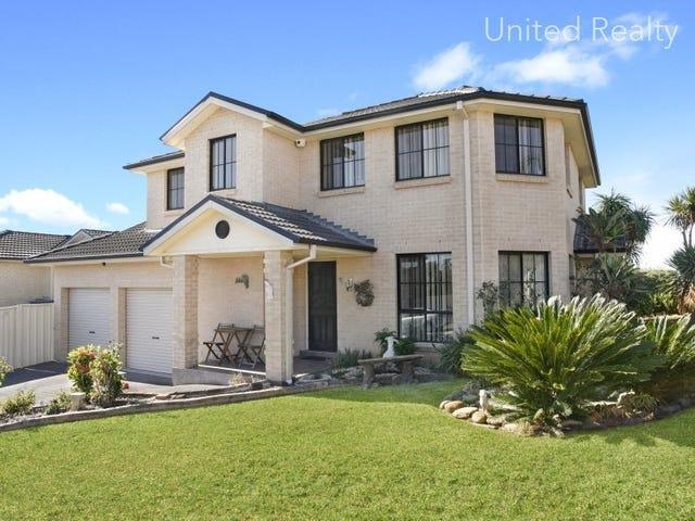 1 Domenico Close, West Hoxton, NSW 2171