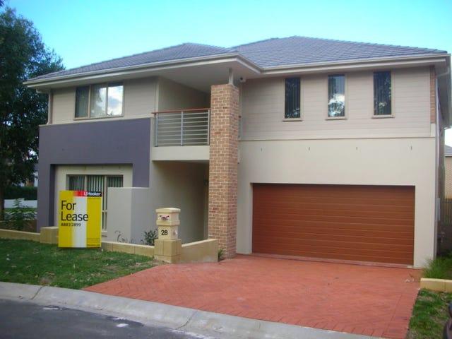 28 Epsam Street, Stanhope Gardens, NSW 2768