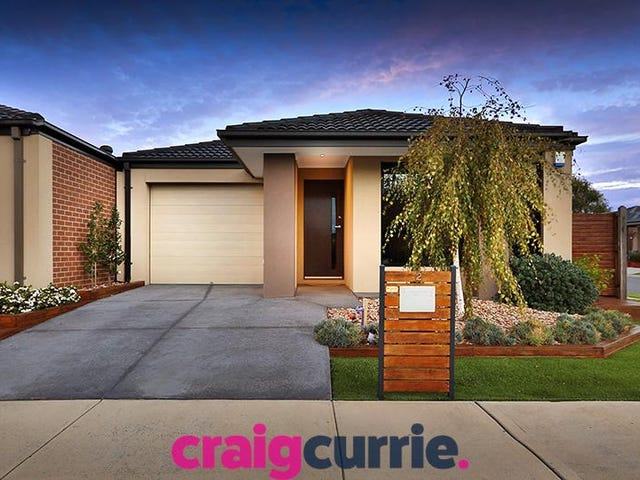 2 COLLINSON Way, Officer, Vic 3809