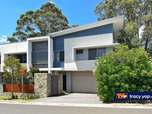 2 Ferntree Place, Epping, NSW 2121