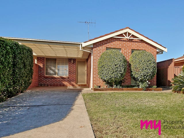 11B Kenny Close, St Helens Park, NSW 2560