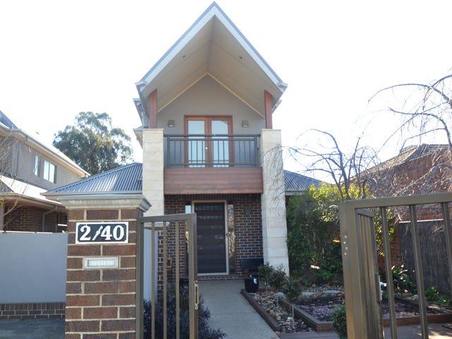 2/40 Blair Street, Moama, NSW 2731