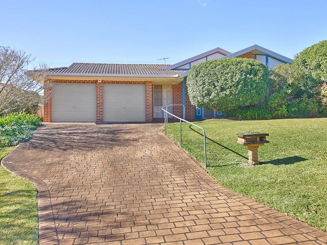 7 George Caley Place, Mount Annan, NSW 2567