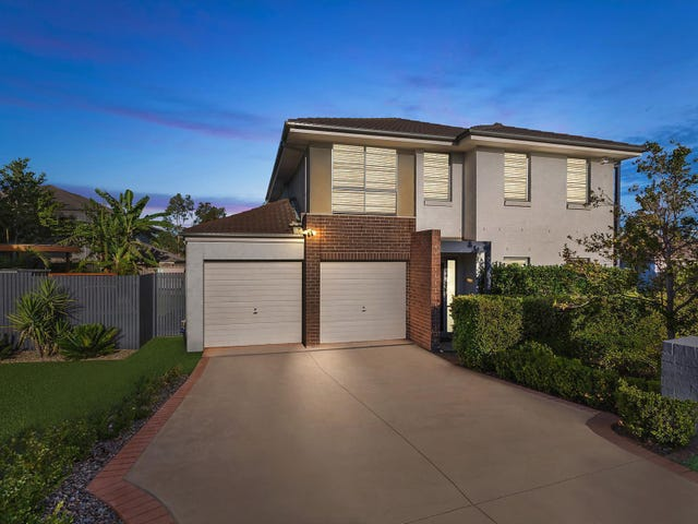 4 Mary Ann Drive, Glenfield, NSW 2167