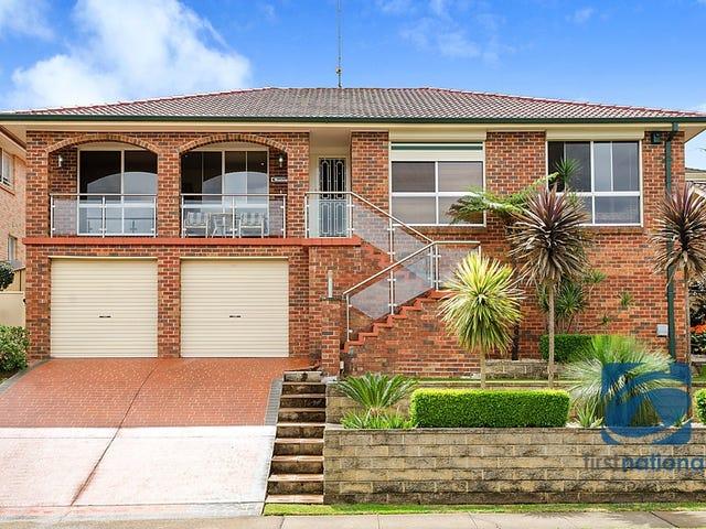 27 Corinne Street, Acacia Gardens, NSW 2763