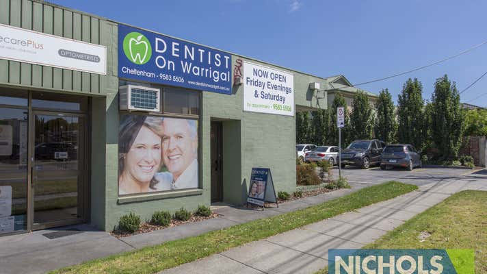 Sold Medical & Consulting Property At 151C Centre