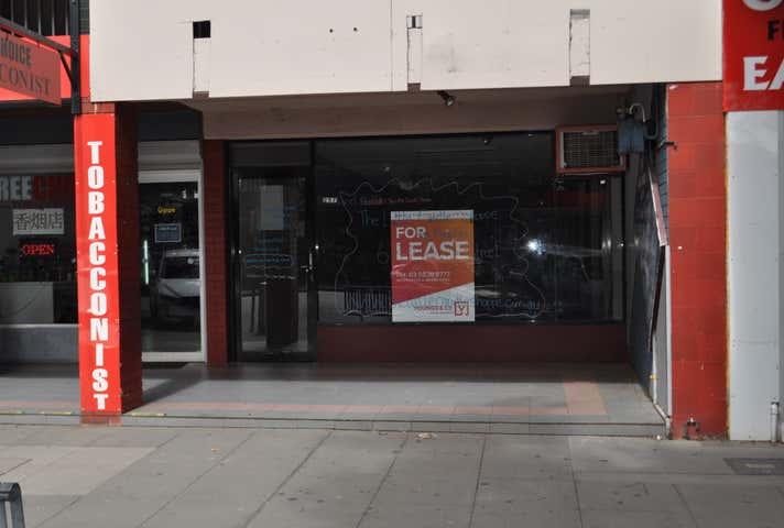257 Maude Street Shepparton VIC 3630 - Image 1