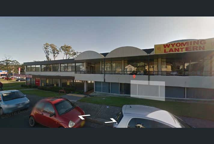 Citigate Centre, Shop 4, 7 & 8, 451 Pacific Highway, Gosford, NSW 2250