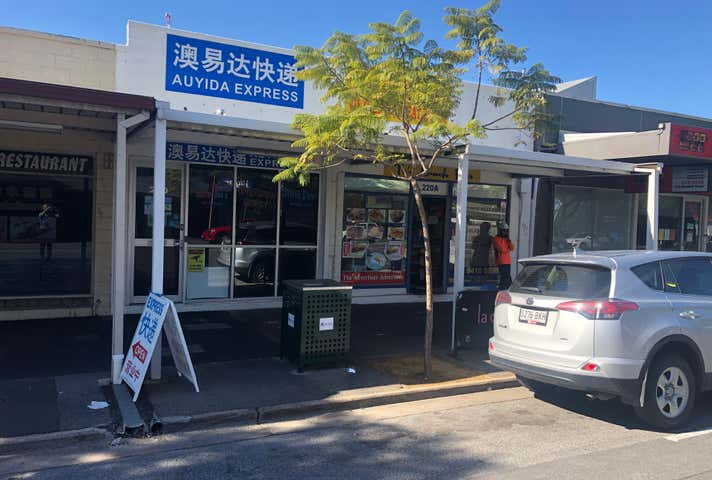 220 Morphett Street Adelaide SA 5000 - Image 1