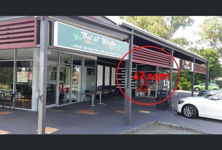 5/384-388 Warwick Road Yamanto QLD 4305 - Image 1
